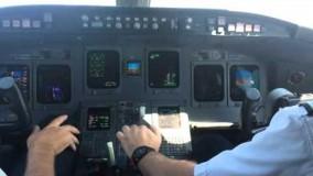 فرود آمدنCRJ landing