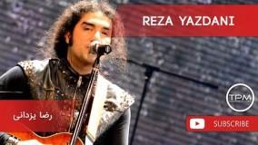 Reza Yazdani - Duel Dar Ayeneh - Full Album (رضا یزدانی - دوئل در آینه - فول آلبوم)