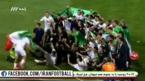 جشن صعود تیم ملی ایران به جام جهانی 2018  روسیه