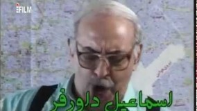 دانلود سریال تلوزیونی ایرانی آژانس دوستی قسمت بیست و هشتم 28