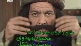 دانلود سریال تلوزیونی ایرانی آژانس دوستی قسمت ششم 6