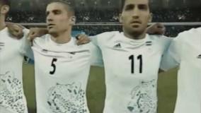 پنجمین وپر افتخارترین صعود تیم ملی ایران  به جام جهانی  روسیه۲۰۱۸