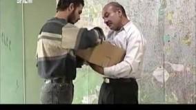 دانلود سریال تلوزیونی ایرانی آژانس دوستی قسمت بیست و چهارم 24