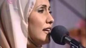 فیلم کامل کنسرت گروه آریان تهران ۱۳۸۱