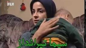 دانلود سریال تلوزیونی ایرانی آژانس دوستی قسمت بیست و دوم 22