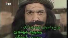 دانلود سریال ایرانی آژانس دوستی قسمت بیست و پنجم 25