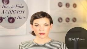 شینیون موی کوتاه-شینیون دخترانه جدید