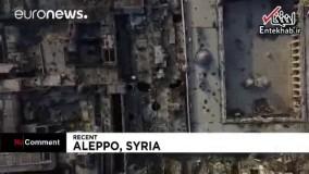 فیلم/ تصاویر پهپاد بر فراز ویرانههای حلب