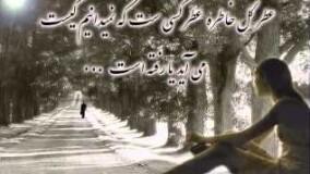 """رضا صادقی آهنگ """""""" چرا از من گذشتی"""""""""""