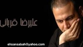 """علیرضا قربانی -گشتە خزان - گۆرانی درامای """"کیف انگلیسی"""""""