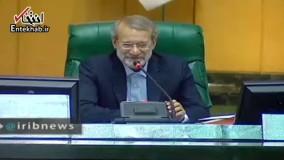 فیلم/ شوخی لاریجانی با حجتی، وزیر جهاد کشاورزی
