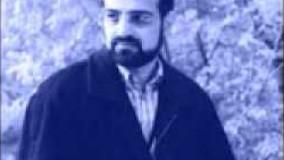 محمد اصفهاني ـ بوي باران