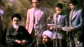 قرآن خواندن محمد اصفهانی در کنـــار امام خمینی(ره)