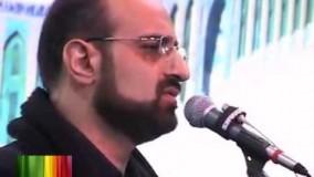 مداحی محمد اصفهانی