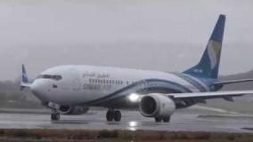 Boeing B737 Max / عمان ایر