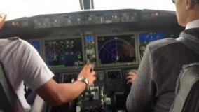 Boeing 737 Max / داخل کابین