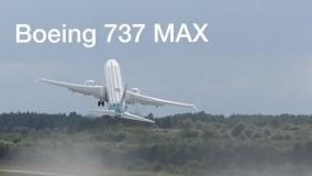 Boeing 737 MAX تیک آف فوق العاده و عجیب