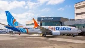 First Boeing 737 MAXرسیدن اولین هواپیمای فلای دوبی