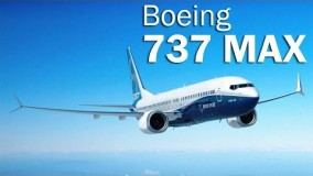 Boeing 737 MAX / رونمایی
