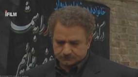 دانلود سریال ایرانی زیرتیغ قسمت 6