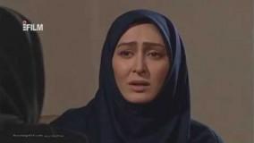 دانلودسریال ایرانی زیرتیغ قسمت  11