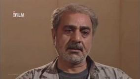 دانلود سریال ایرانی زیرتیغ قسمت  21