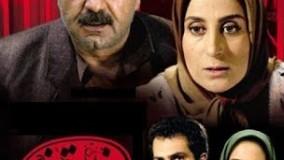 دانلود سریال ایرانی زیرتیغ قسمت 2