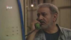 دانلود سریال ایرانی زیرتیغ قسمت  16