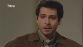 دانلود سریال ایرانی زیرتیغ قسمت 5