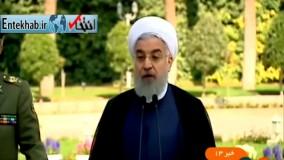 فیلم/ بررسی عملکرد دولت در سال 96 از زبان روحانی