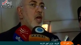 فیلم/ ظریف: اگر آمریکا از برجام خارج شود، اشتباه دردناکی برای آنها خواهد بود