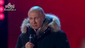 فیلم/ اولین حضور پوتین در جمع مردم بعد از پیروزی مجدد در انتخابات