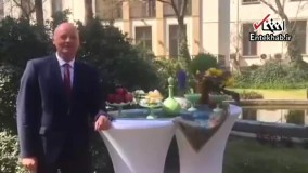 فیلم/ اقدام جالب سفیر آلمان در تهران؛ تبریک نوروز به زبان فارسی با خواندن شعری از حافظ