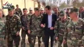 فیلم/ بازدید بشار اسد از پشت خط مقدم غوطه شرقی
