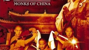 مستند معبد شائولین