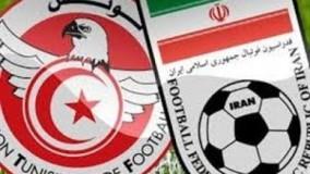 خلاصه بازی تونس   ایران