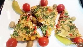 Omelette With Vegetables (easy & healthy) اموزش املت خوشمزه سبزیجات