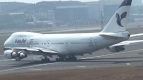 بلند شدن بویینگ 747 ایران ایر