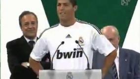 ویدیو معارفه کریستیانو رونالدو در ورزشگاه سانتیاگو برنابئو 2009