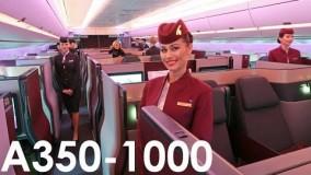ویدیو اولین پرواز Qatar Airways The World's FIRST A350-1000