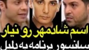 دفاع جانانه عماد طالب زاده از شادمهر عقیلی در برنامه زنده