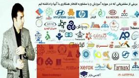 فروش ترسناک – احمد محمدی (آکادمی بازار)