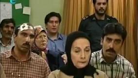 دانلود سریال ایرانی من یک مستاجرم قسمت 3
