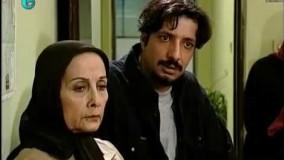 دانلود سریال ایرانی من یک مستاجرم قسمت 5