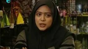 سریال ایرانی من یک مستاجرم قسمت ۱۲ - serial irani man yek mostajeram 12