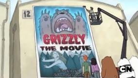 کارتون خرس های کله فندقی قسمت 1 فصل 3