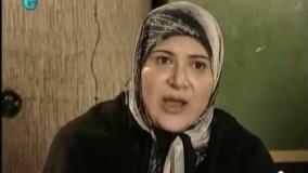 دانلود سریال ایرانی من یک مستاجرم قسمت 20
