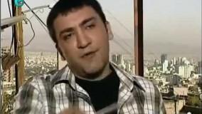 دانلود سریال ایرانی من یک مستاجرم قسمت ۴