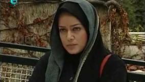 دانلود سریال ایرانی من یک مستاجرم قسمت 23