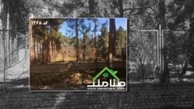فروش باغ و زمین در شهرک زیبادشت کد1268